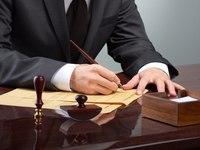 Юридическая консультация по любой отрасли права (1 консультация по скайпу)