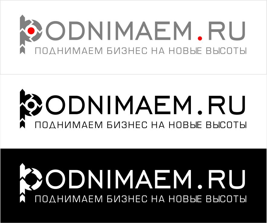 Разработать логотип + визитку + логотип для печати ООО +++ фото f_15655463554cdfc5.png