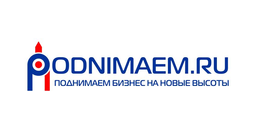 Разработать логотип + визитку + логотип для печати ООО +++ фото f_855554695729487e.png