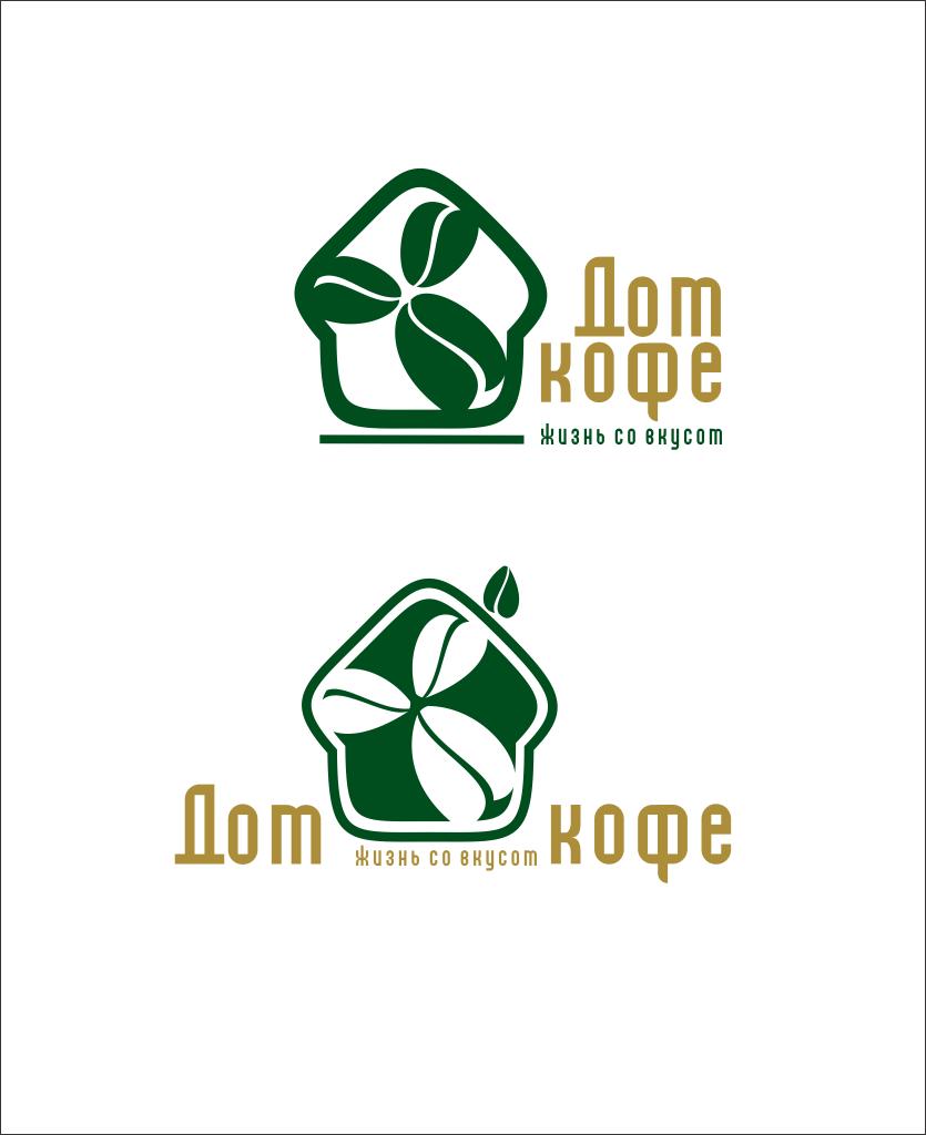 Редизайн логотипа фото f_04353367ac7b04d3.png