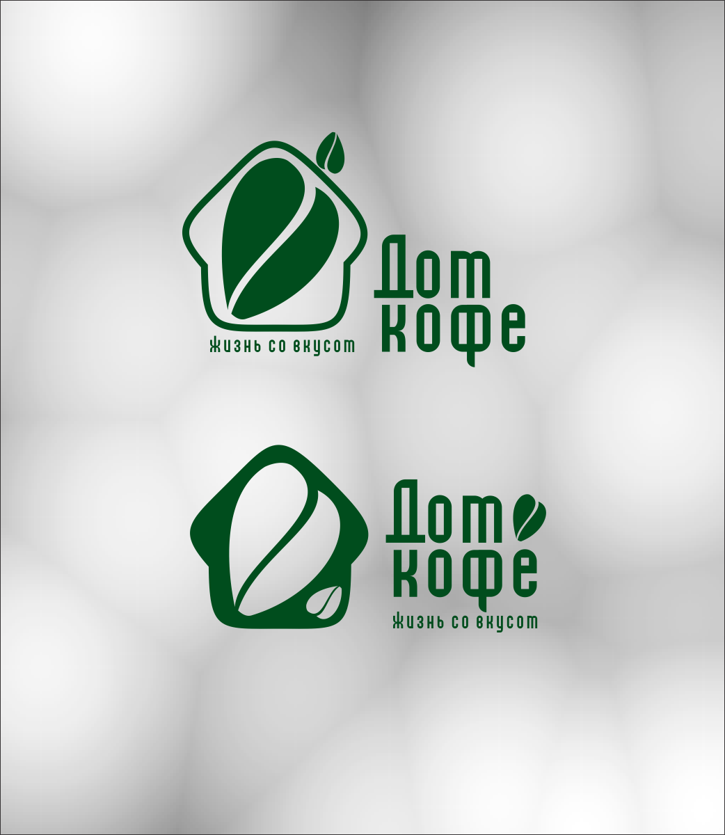 Редизайн логотипа фото f_0465334855d65330.png