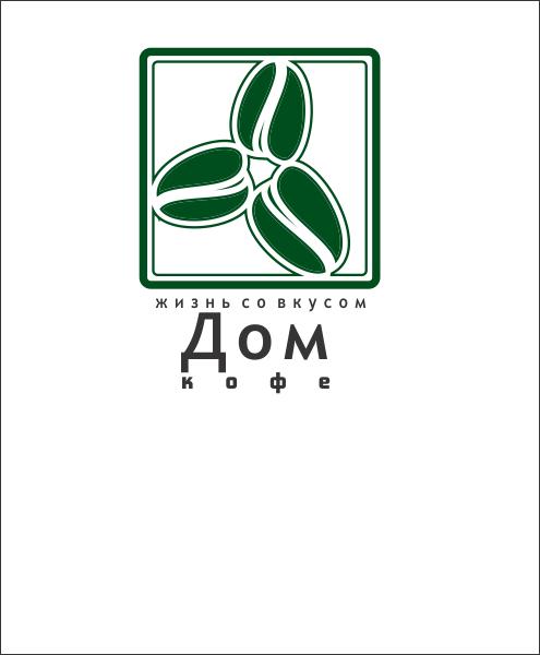 Редизайн логотипа фото f_534533c746092f8b.png