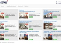 Сайты-визитки, включая домен и хостинг (1 год)