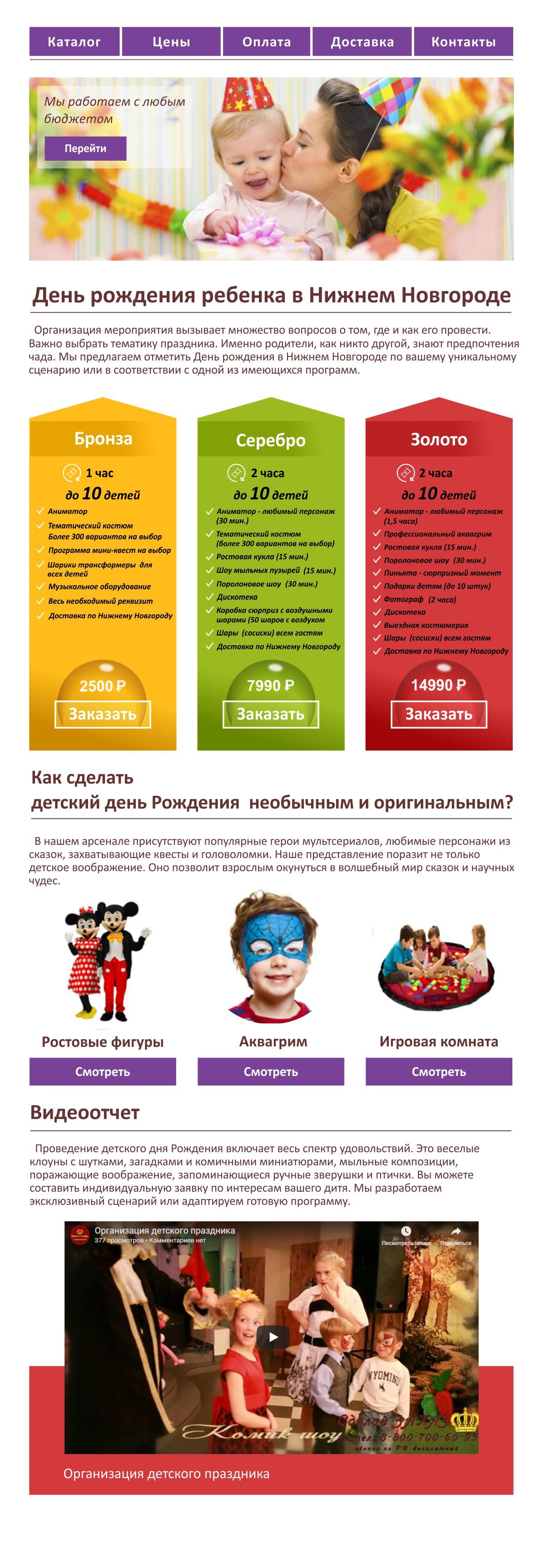 Ищем хорошего веб дизайнера.  фото f_6625aa28d980323e.jpg