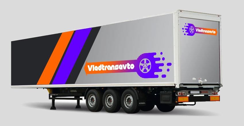 Логотип и фирменный стиль для транспортной компании Владтрансавто фото f_6245ce90d9b0effb.jpg