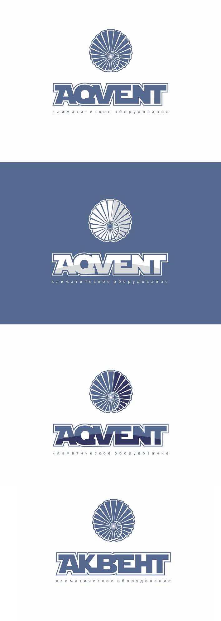 Логотип AQVENT фото f_420528a2ae901605.png