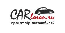 Логотип для компании по прокату  VIP автомобилей фото f_1585ad5b014806c3.jpg