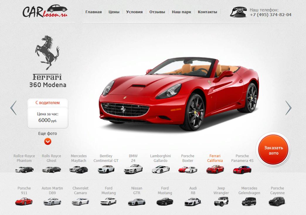 Логотип для компании по прокату  VIP автомобилей фото f_4515ad5b01c7a28b.jpg