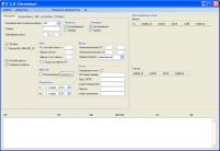 Программа для автоматического проставления ставок на различных биржах