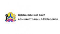 Официальный сайт администрации хабаровска khabarovsk.fortest.org