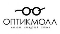 Современный салон оптики