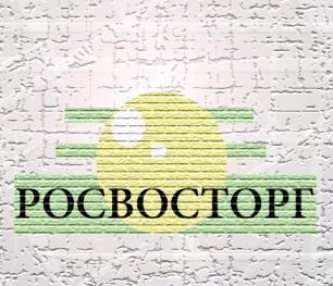 Логотип для компании Росвосторг. Интересные перспективы. фото f_4f8c740873598.jpg