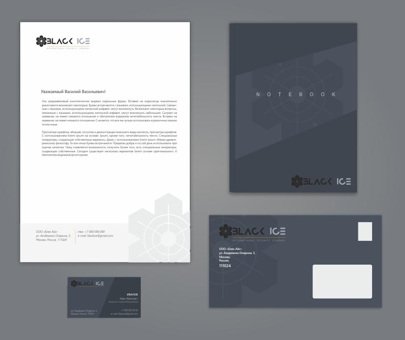 """Логотип + Фирменный стиль для компании """"BLACK ICE"""" фото f_590571880cd306af.jpg"""