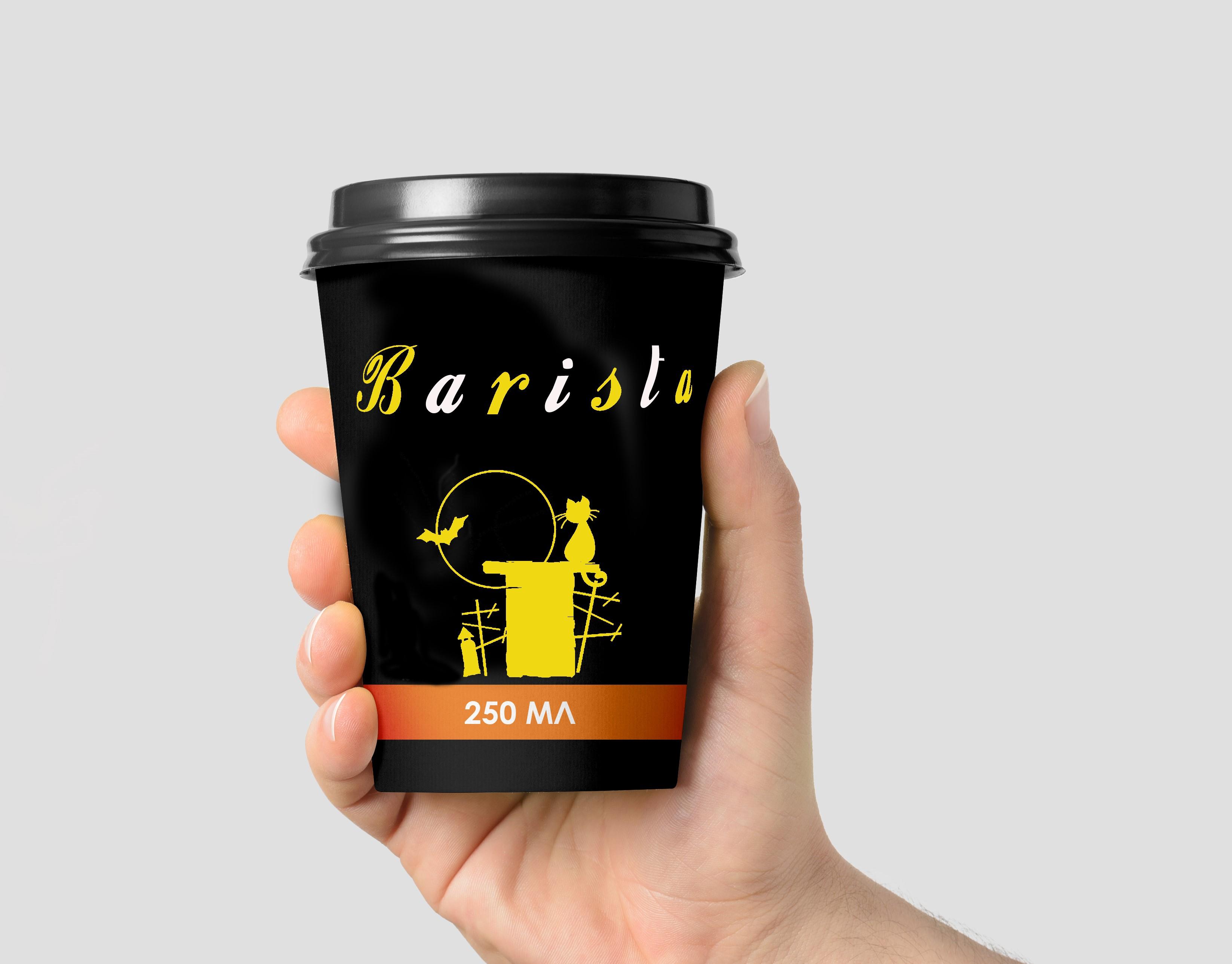 Ребрендинг логотипа сети кофеен фото f_7815e78eec463063.jpg