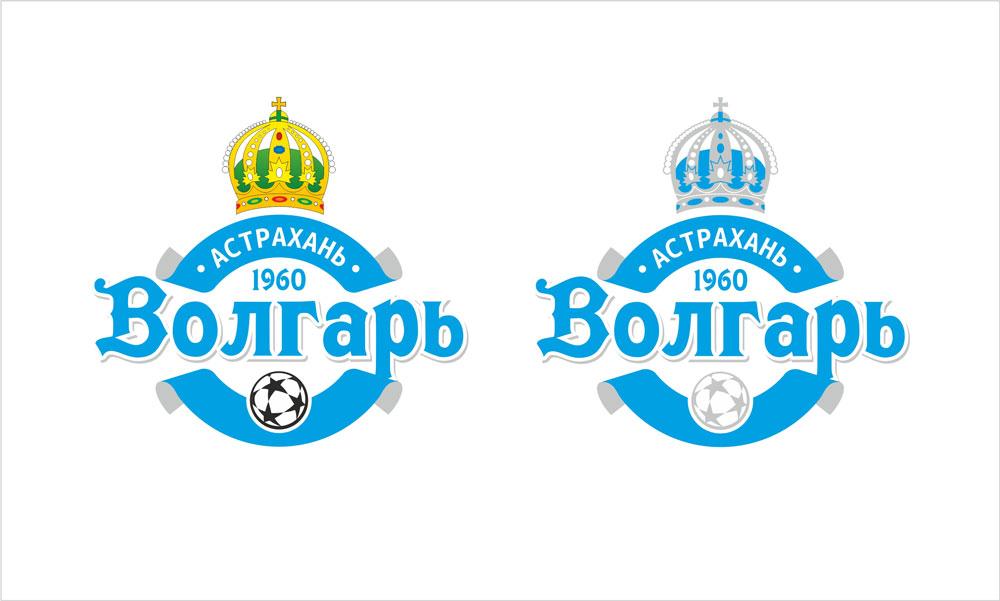 Разработка эмблемы футбольного клуба фото f_4fc528667b62b.jpg