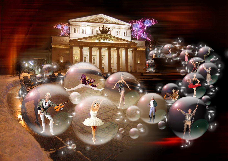 Российский балет