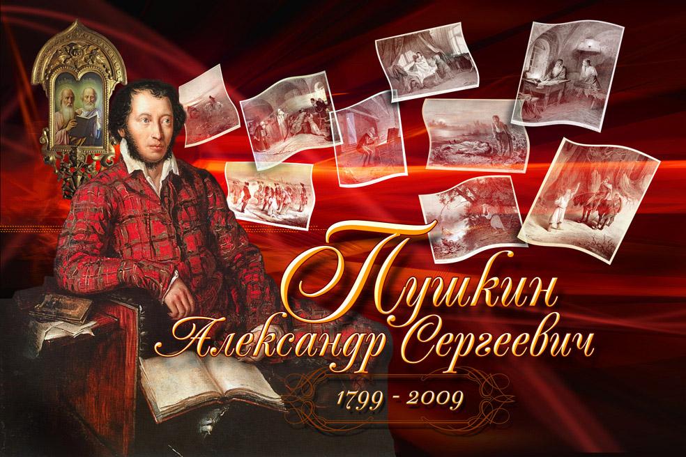 Юбилейный плакат 4
