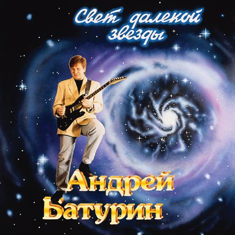 """CD выпущенный фирмой """"Мелодия"""" 3"""