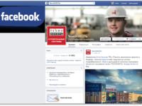 Месячный блок ежедневных тематических новостей для facebook