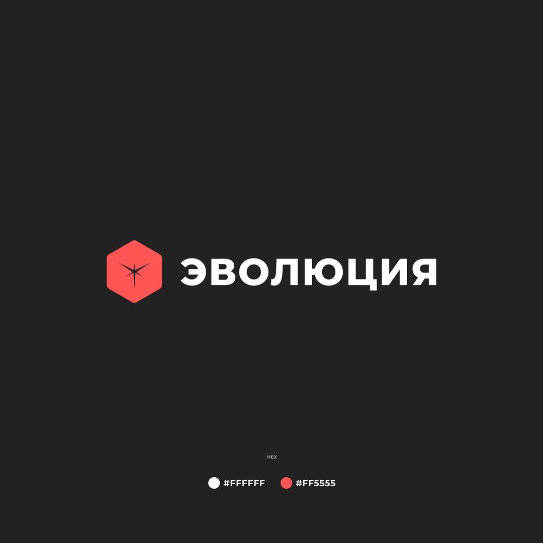 Разработать логотип для Онлайн-школы и сообщества фото f_1475bc4cb604cf91.jpg