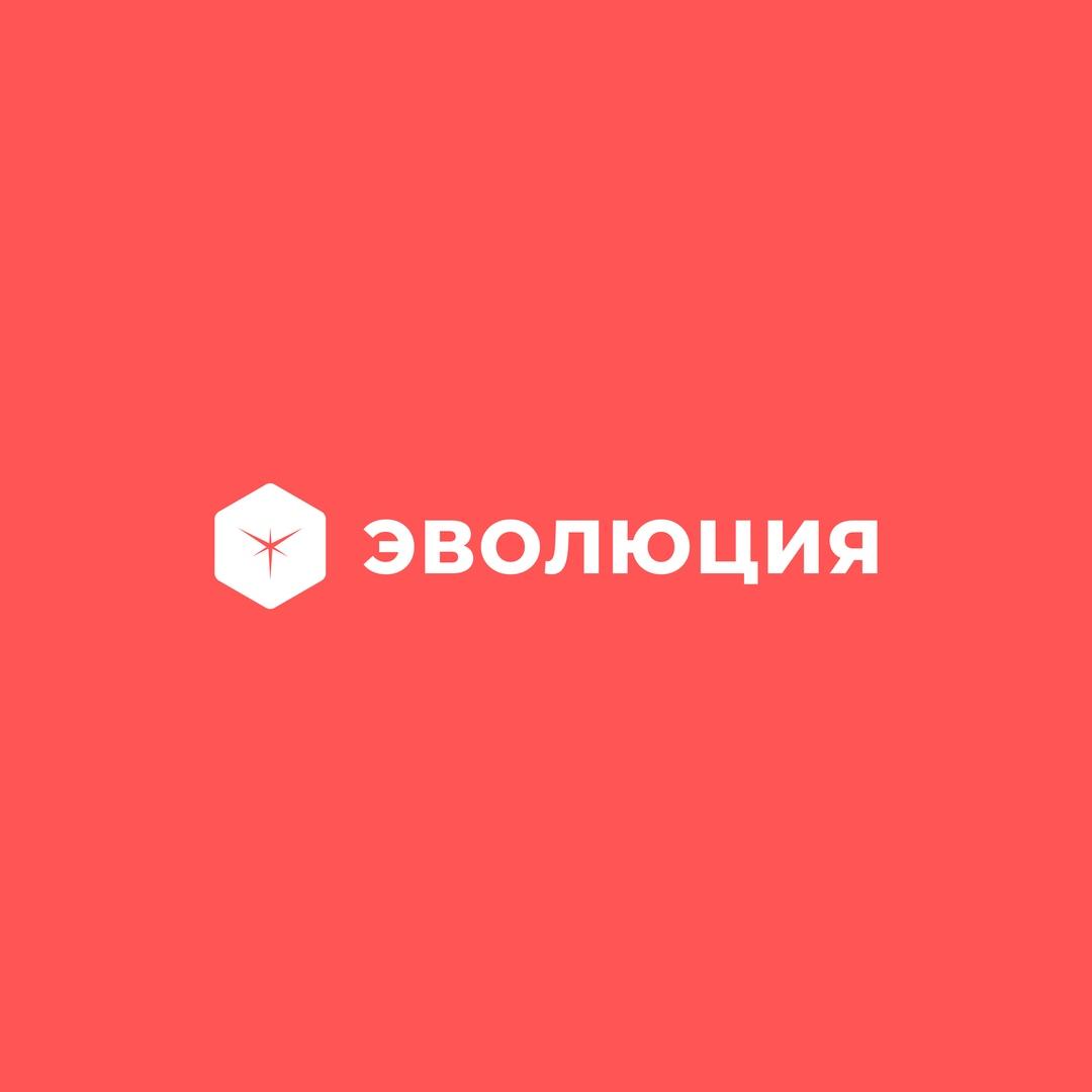 Разработать логотип для Онлайн-школы и сообщества фото f_5935bc4cb5aa0f61.jpg