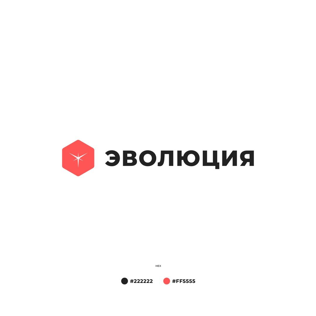 Разработать логотип для Онлайн-школы и сообщества фото f_9725bc4cb64f31f9.jpg