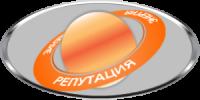 Сатурн анимация логотипа