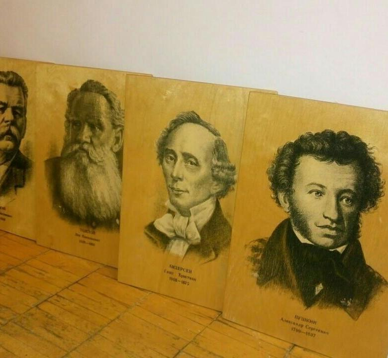 Предложить идею оформления портретов (с информацией) на стене фото f_0525e199ba5bab99.jpg