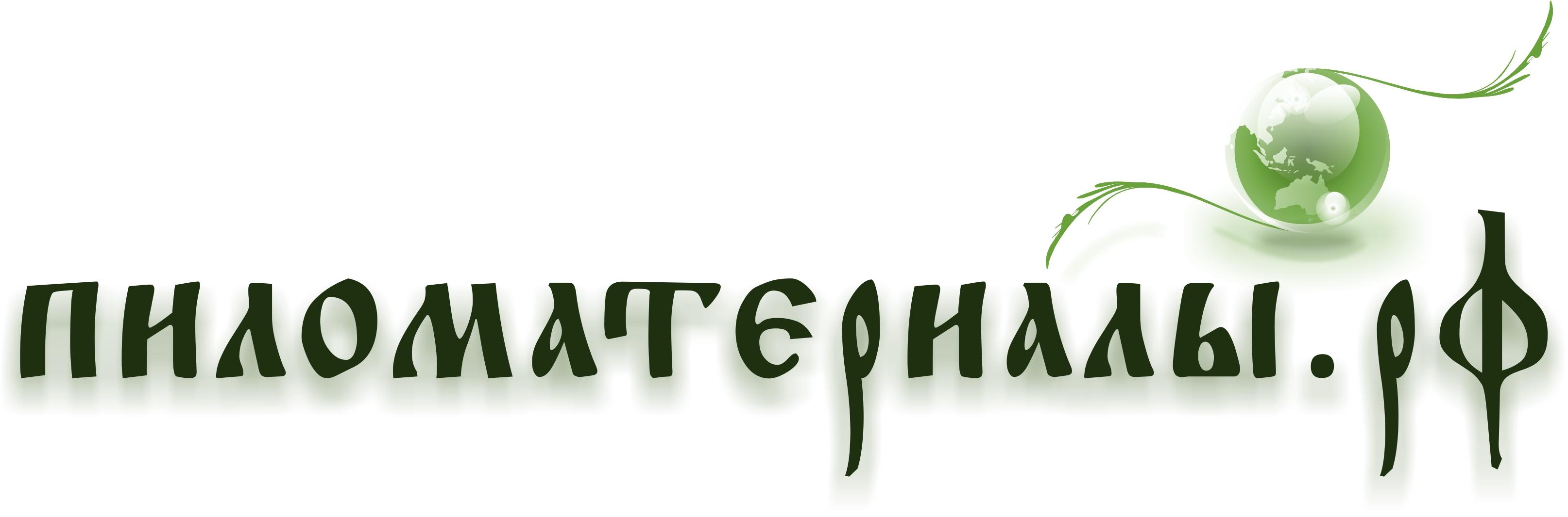 """Создание логотипа и фирменного стиля """"Пиломатериалы.РФ"""" фото f_83652f1384a11221.jpg"""