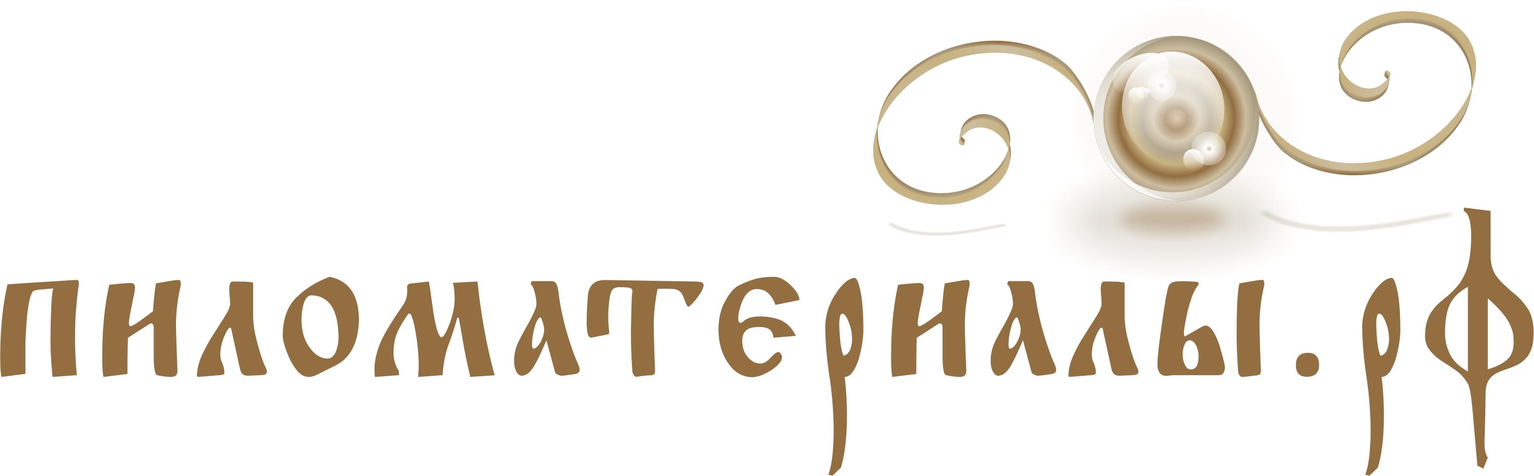 "Создание логотипа и фирменного стиля ""Пиломатериалы.РФ"" фото f_965530f005bbddbc.jpg"
