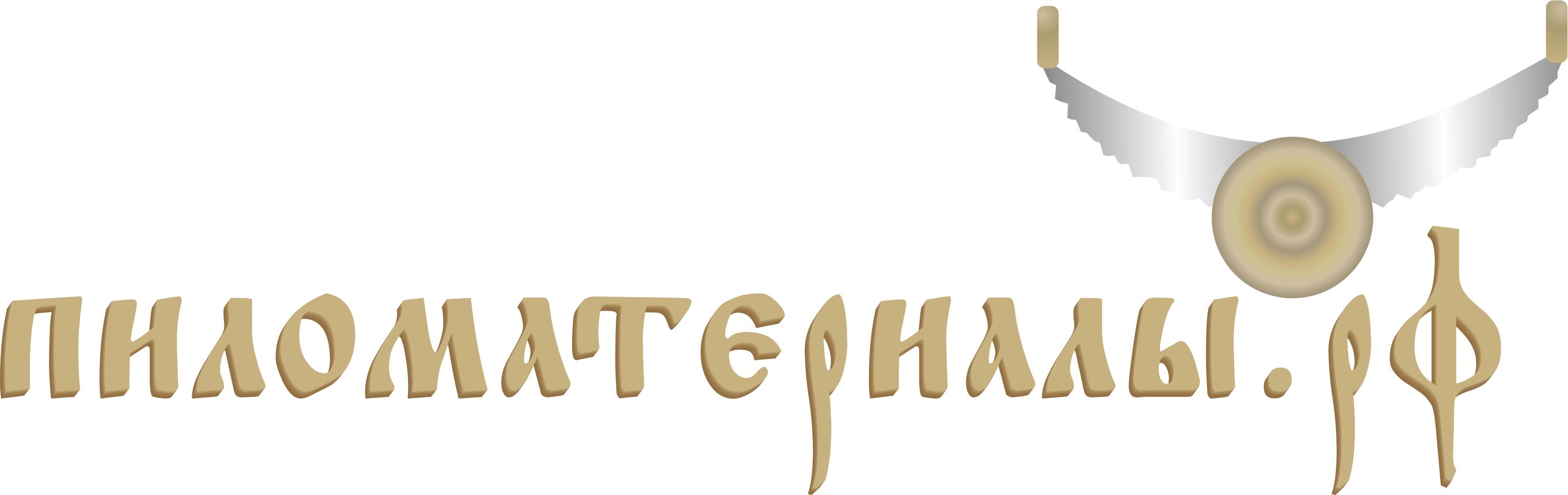 """Создание логотипа и фирменного стиля """"Пиломатериалы.РФ"""" фото f_979530f006eaecbd.jpg"""