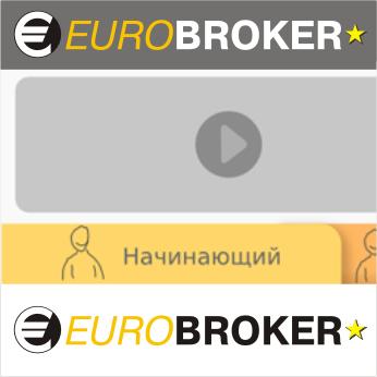 Разработка логотипа компании для сайта фото f_4be94834524e0.jpg