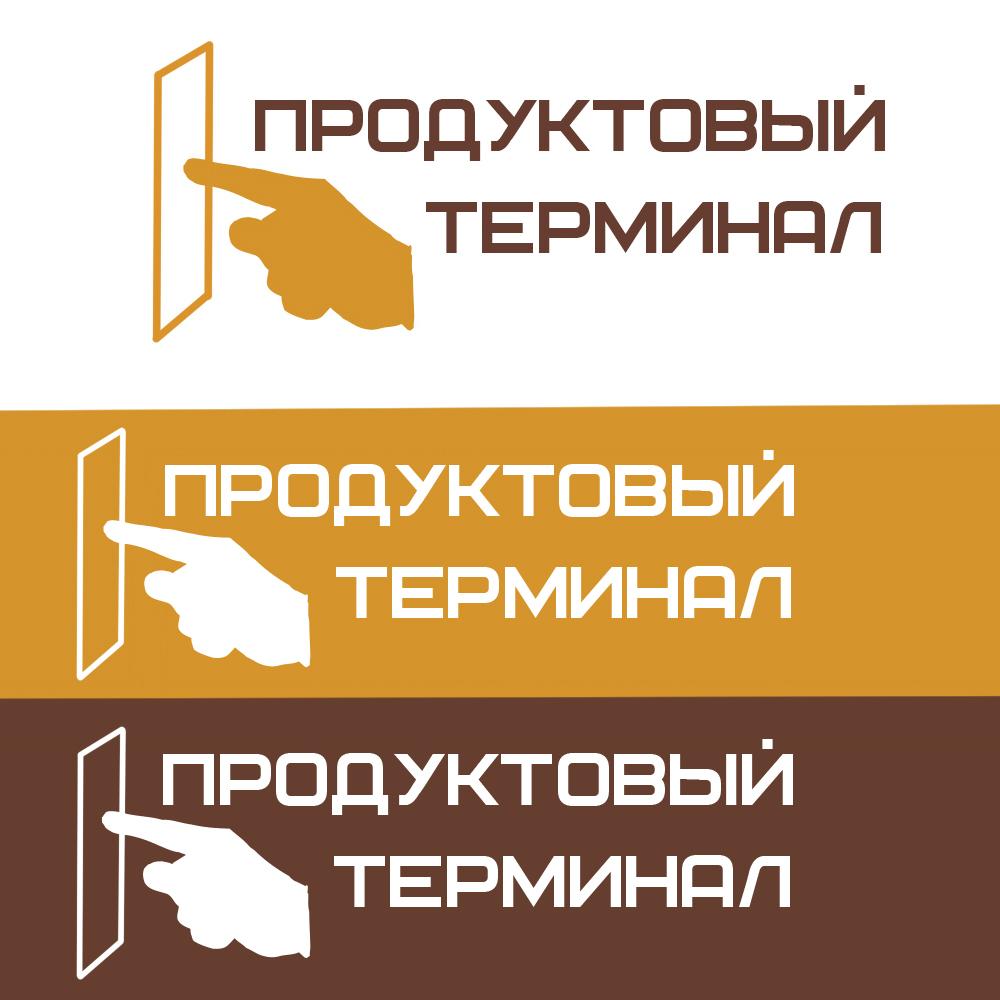 Логотип для сети продуктовых магазинов фото f_48656fc0f829e4bb.jpg