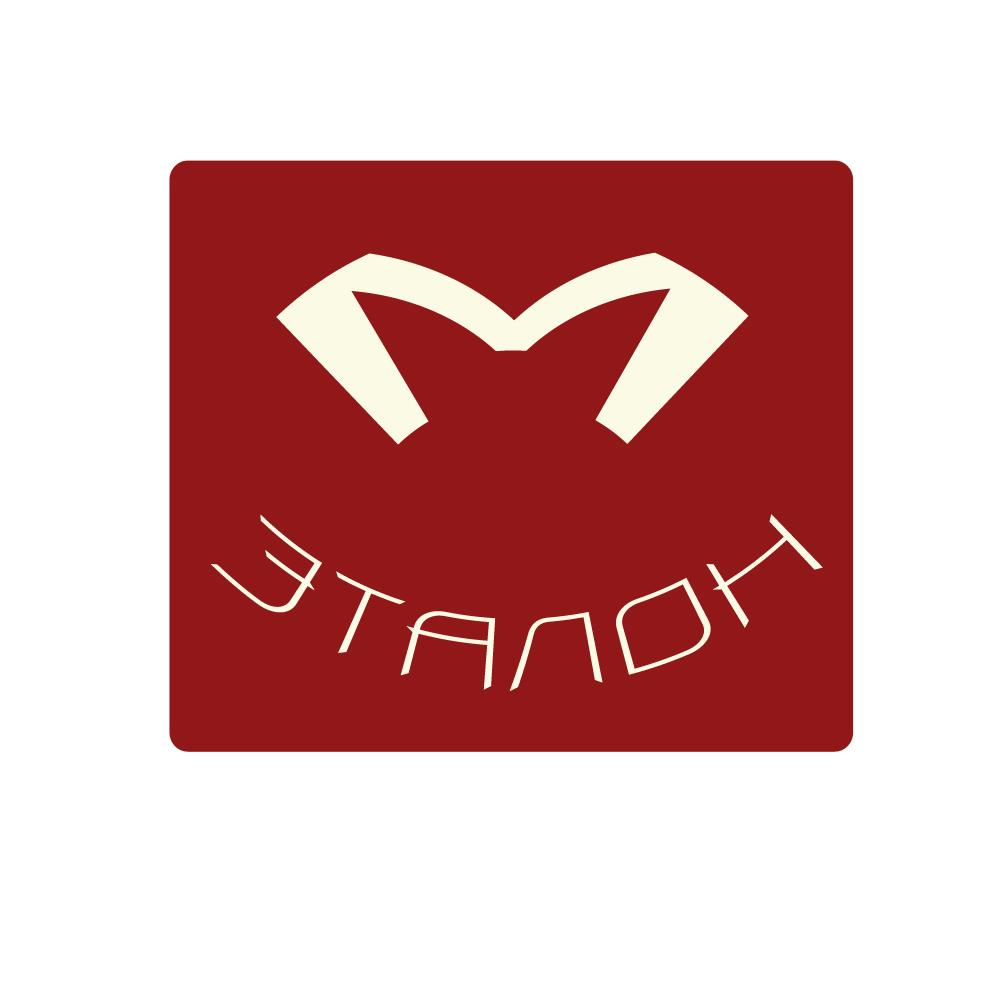 Логотип компании «Meat эталон» фото f_9875703fbbf92d58.jpg
