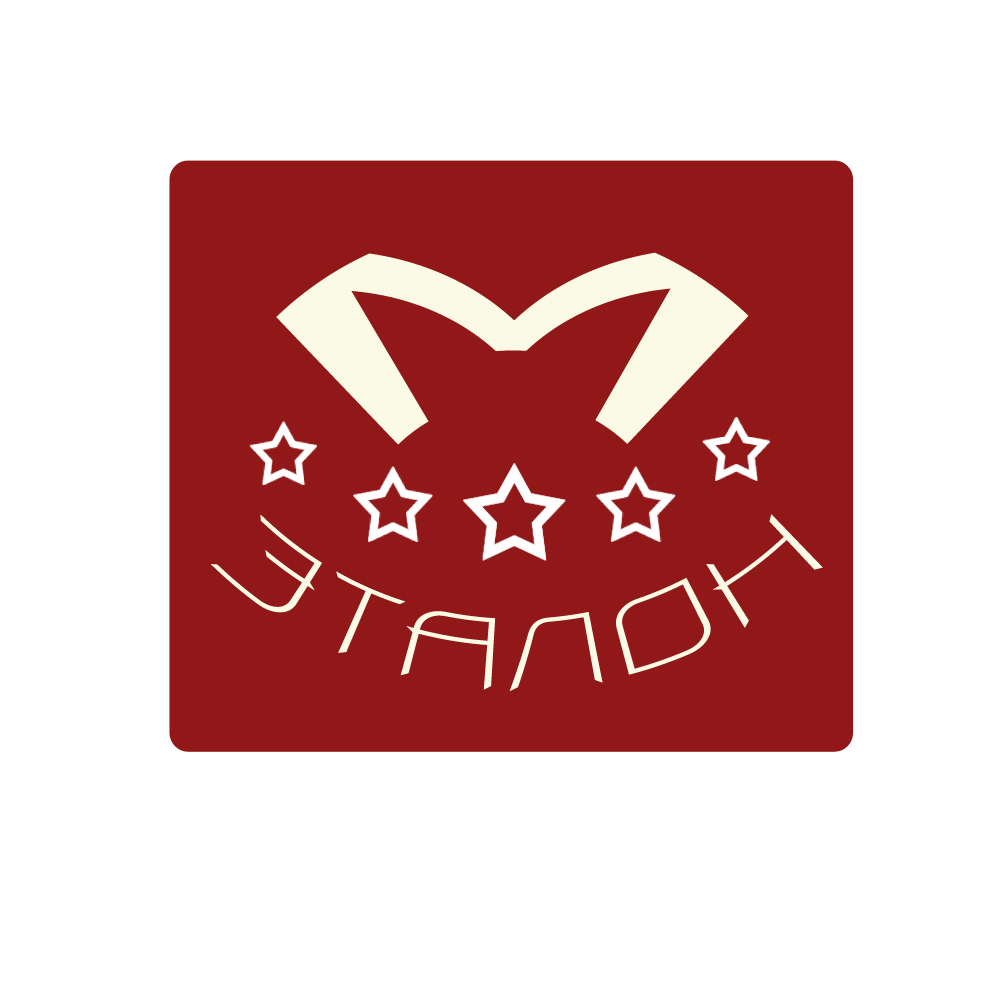 Логотип компании «Meat эталон» фото f_9965703fbcc854a2.jpg