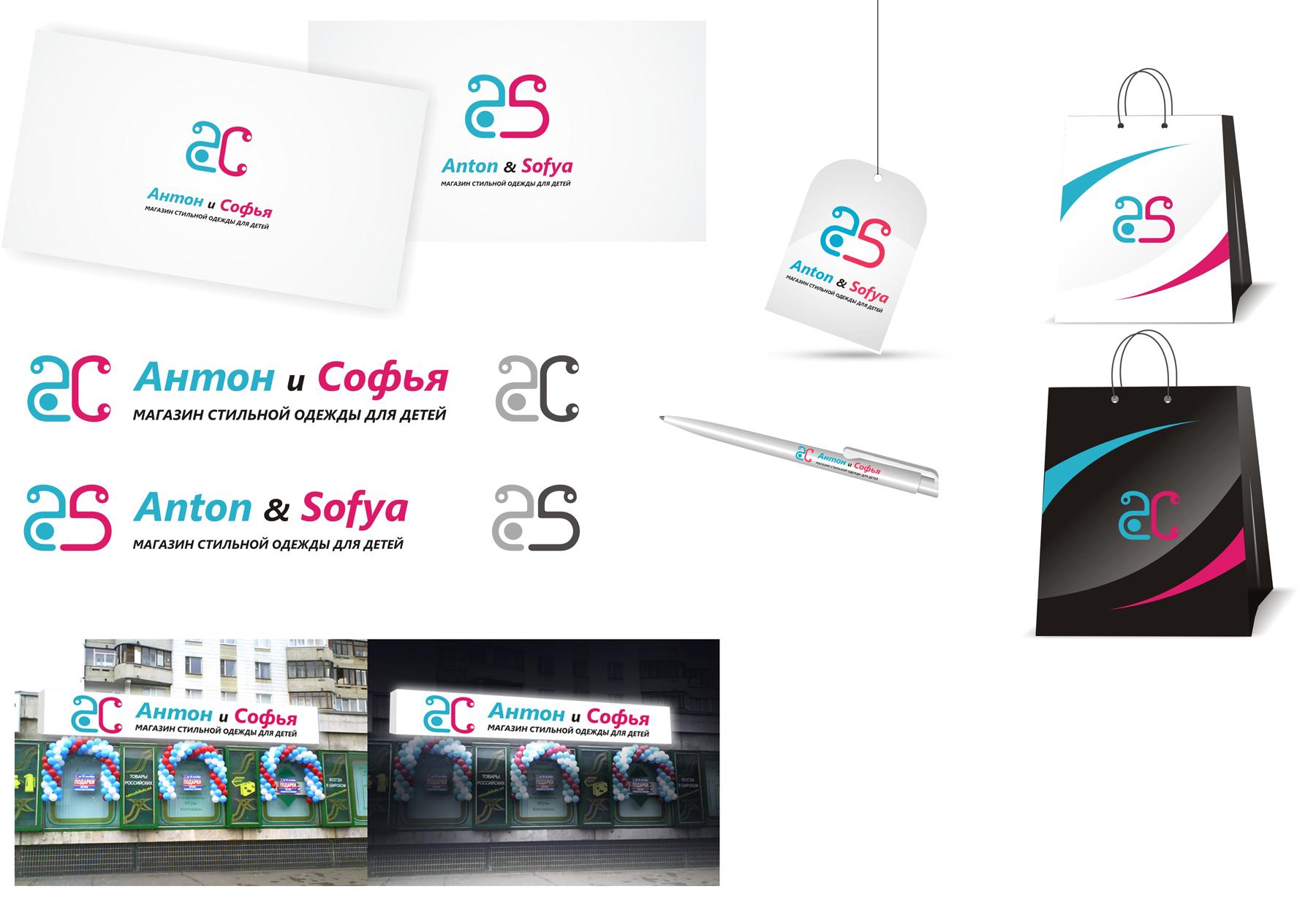 Логотип и вывеска для магазина детской одежды фото f_4c829e83a6ddc.jpg
