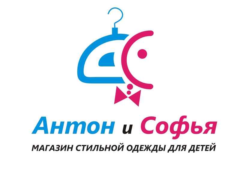 Логотип и вывеска для магазина детской одежды фото f_4c82ba809cb7c.jpg