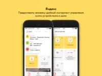 Дизайн iphone приложения, под ios 11.