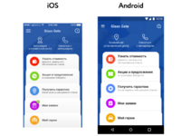 Адаптация ios приложения под android (material design)