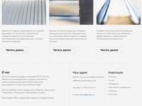 Разработка и наполнение сайта-визитки с шаблонным дизайном
