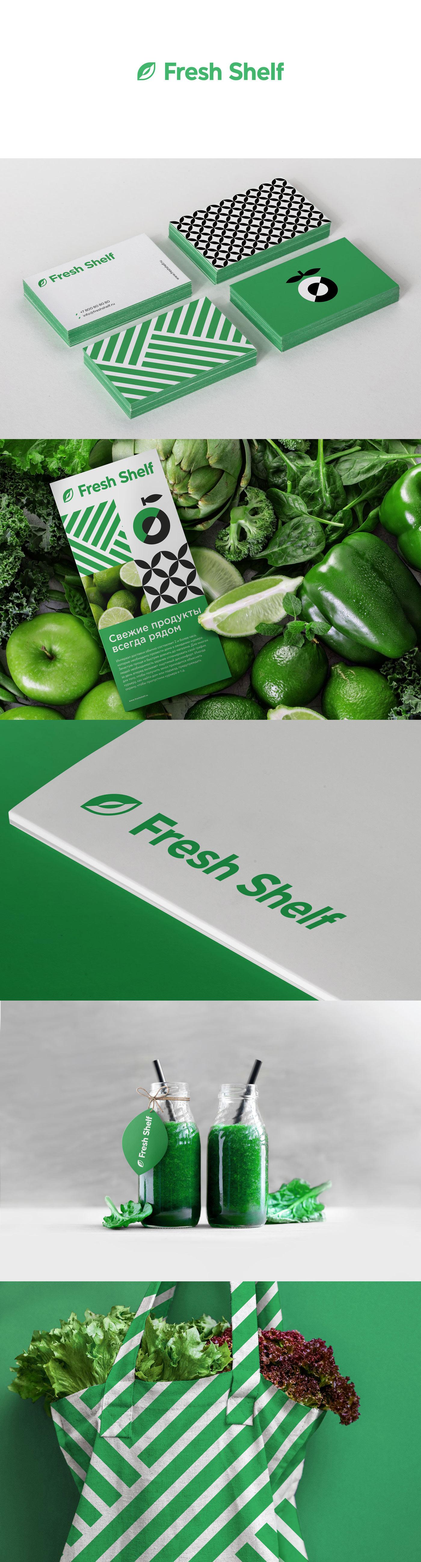 FreshShelf