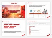 Онлайн-система заказа грузовых РЖД-перевозок #1