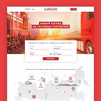 Онлайн-система заказа грузовых РЖД-перевозок