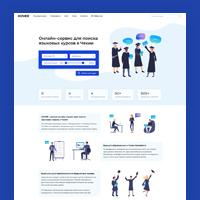Онлайн-сервис поиска языковых курсов в Чехии