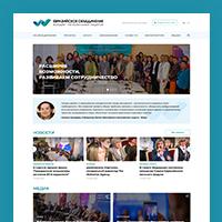 Евразийское объединение женщин-лидеров