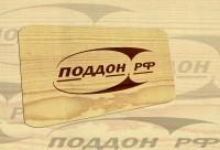 f_521526e4ac13b15f.jpg