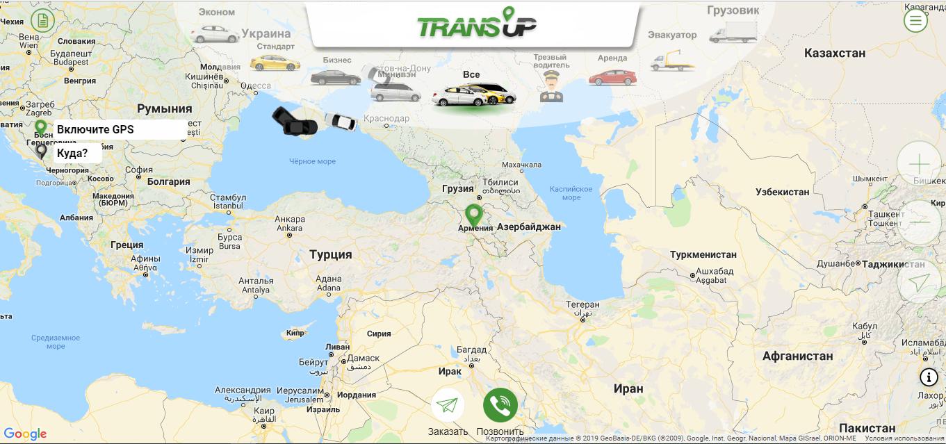 Сайт для Тransup