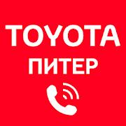Тойота Питер