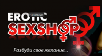 Дизайн секс шопа