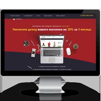 Дизайн сайта Аутсорсинг